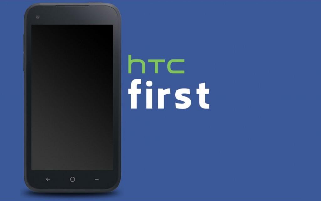 HTC First не появится официально в Великобритании