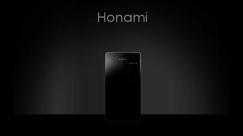 Sony работает над уменьшенной копией телефона Honami